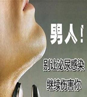 成都男科医院生殖感染诊疗科室